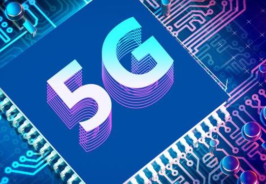 5G+智慧医疗 让基层患者享受专家级诊疗服务